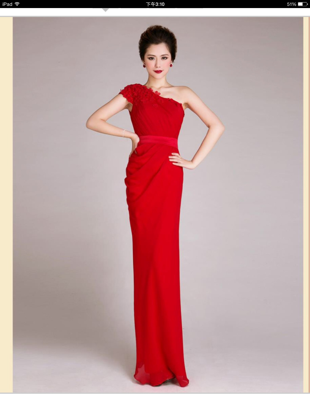 trim ruffles sleeveless chiffon bridesmaid dress red