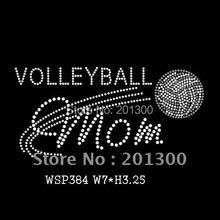 Custom volleyball shoes online shopping-the world largest custom ...