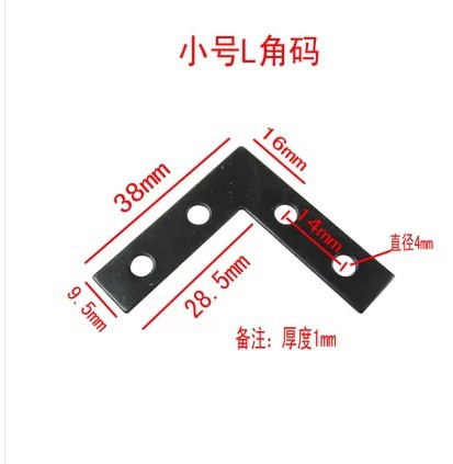 small L photo corner connector frame brace hardware accessories orthogonal fixed plate for hanging(China (Mainland))
