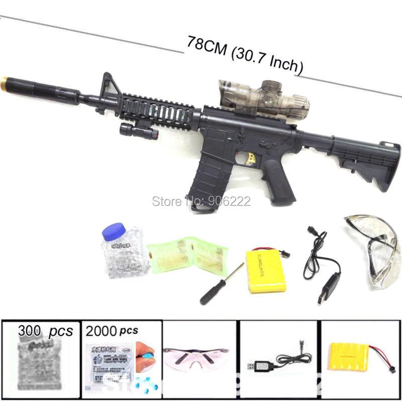 water gun machine gun