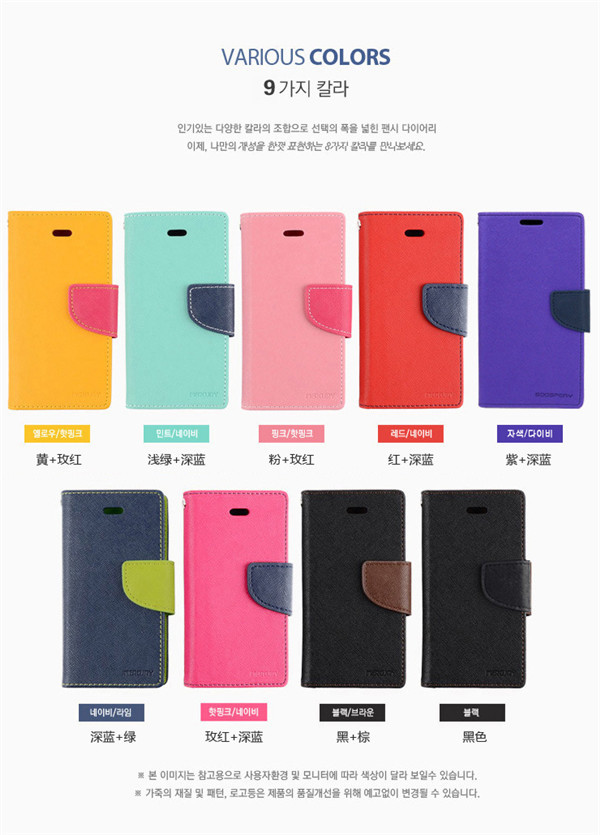 Top Quality colorful PU Leather Case Cover For Asus ZenFone 5 zenfone5 Flip Leather Case Cellphone Cover with best price(China (Mainland))
