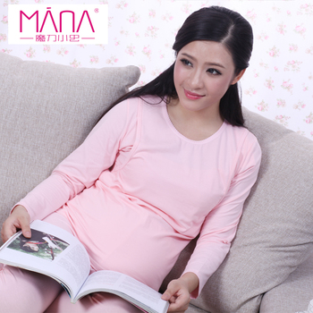 Magic small maternity clothing maternity nursing clothes lounge nursing underwear set spring and autumn