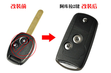 2PCS/LOT 2 BUTTONS MODIFIED FLIP REMOTE KEY SHELL CASE FOR HONDA FIT CRV ACCORD CIVIC CITY ODYSSEY  FOLDING KEY COVER FOB