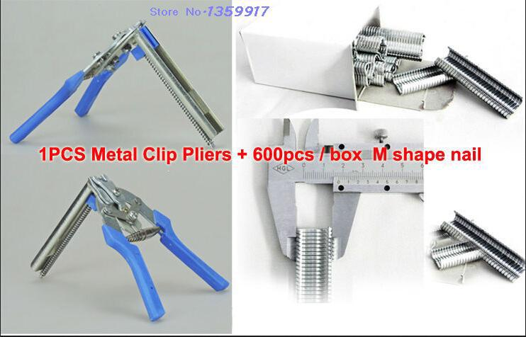 2015 New Metal Clip Pliers repairing rabbit chicken duck bird wire Cages farm animals supplier + 600pcs / Box M shape nails(China (Mainland))