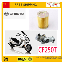 CF MOTO engine oil filter cleaner GY6 ATV, Motorcycle 250cc Engine oil filter CF MOTO CF250T scooter accessories free shipping