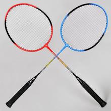 Buy 2016 New model badminton racket racquet de badminton string overgrip badminton racquet free for $36.10 in AliExpress store