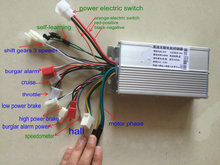 36v48v60v64v 500w600w BLDC motor controller 12 mosfet universal electric scooter ebike moped MTB bicycle EBS CRUISE 3SPEED - phoebe vehicle and parts store