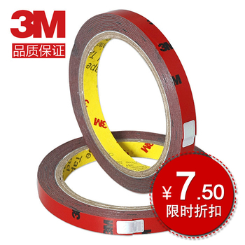 Double faced adhesive 3m vehienlar 3m tape car seamless foam tape 1cm 3 meters free shipping