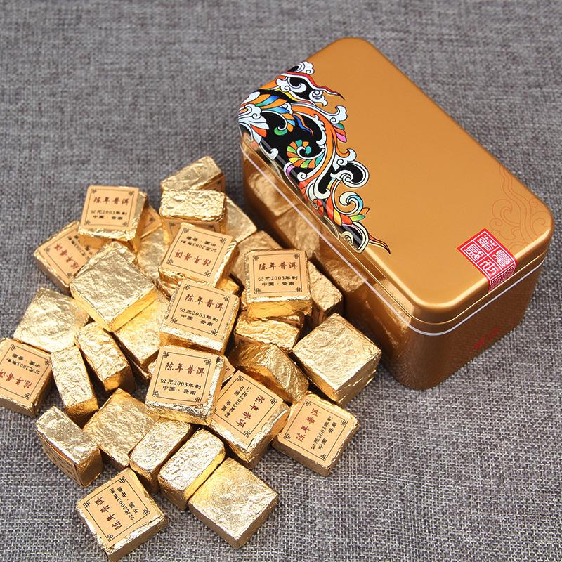 Yunnan Menghai Puer Golden Brick Mini Tea Ripe for Slimming Health Care Pu-erh 250g  Yunnan Menghai Puer Golden Brick Mini Tea Ripe for Slimming Health Care Pu-erh 250g