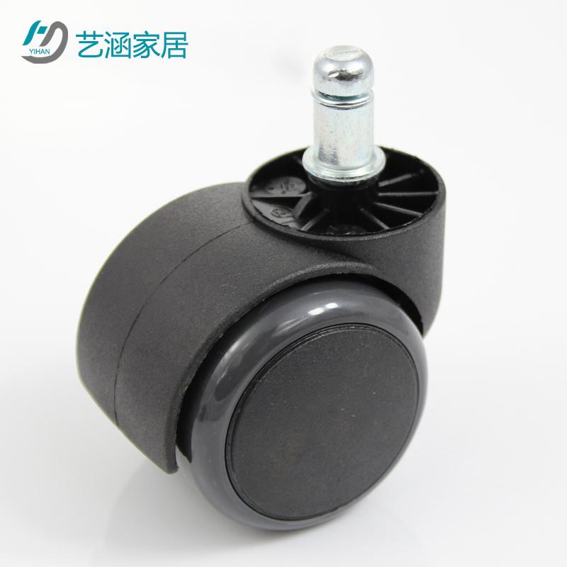 Yi Han bayonet caster wheels and wheel chair-line boss chair legs wheelchair accessories pulley mute shipping(China (Mainland))
