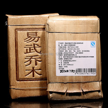 250g old puerh,health care arbor Pu'erh Pu er the tea weight lose puer pu erh tea decompress pu'er brick Puer tea