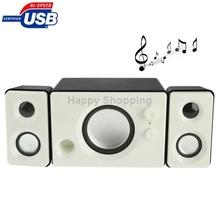 multimedia stereo speakers promotion