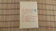 2013 Year Gold Bud Puer 250g Ripe Puerh Brick Tea Banzhang Mountain Pu er A2PB57 Free
