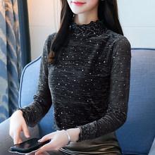 Корейская мода Костюмы футболка с длинными рукавами водолазка Офисные женские туфли рубашки с оборками футболки женские осенние футболки ...(China)