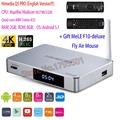 4K Uitra HD HIMEDIA Q5 PRO Hi3798CV200 Smart Android 5 1 TV Box 2GB 8GB Support