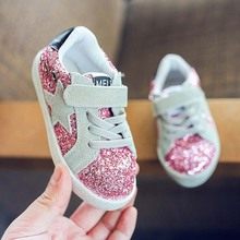 2016 summer autumn boys bling shoes for kids paillette sneakers children sport shoes baby brand shoes girls PU leather sneakers(China (Mainland))