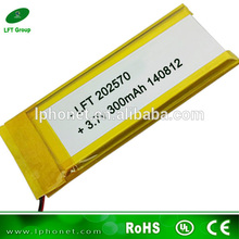 202570 3.7v 300mah li-polymer rechargeable medical battery with wire