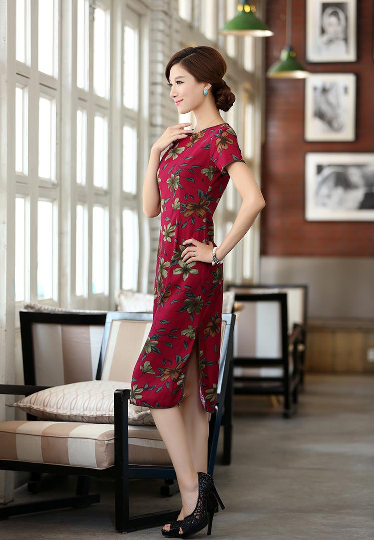 Chinese Wholesale Clothing