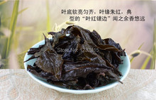 Free Shipping Premium Chinese Oolong Tea Big Red Robe Dahongpao China da hong pao Wulong Tea