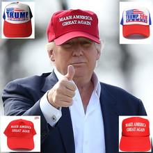 Make America Great Again Hat Donald Trump Cap 2016 GOP Republican Adjust Mesh Baseball Cap patriots Hat Trump For president hat(China (Mainland))