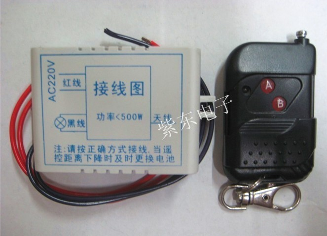220v single wireless remote control switch electric light power supply lighting remote switch(China (Mainland))