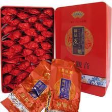 2016 , 250g 30packets Chinese Anxi Tieguanyin tea, China Tikuanyin Natural Organic Health Oolong tea - Yichatuan Good TEA CO;LTD store