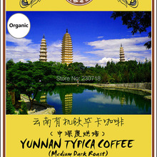China Yunnan Roasted Coffee Bean Organic Typica 454g Free Shipping Fresh