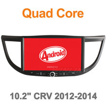 """10.2"""" Quad Core Android 4.4.2 Car Multimedia For CRV CR-V 2012 2013 with GPS Navi Radio Support TPMS OBD 3G 1024*600(China (Mainland))"""