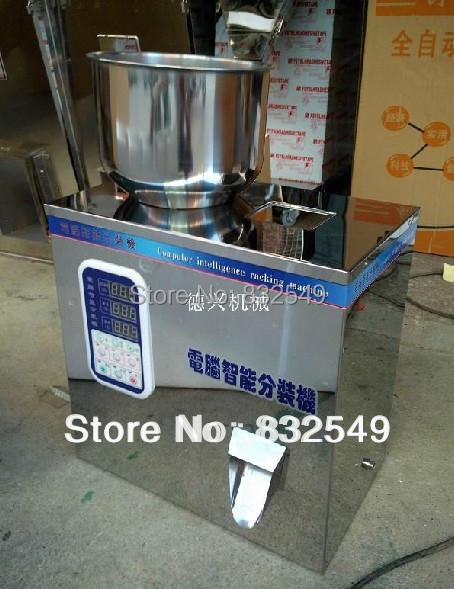 2-50g tea Packaging machine, filling machine, granule, medlar, automatic weighing machine,powder filler(China (Mainland))