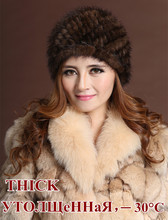 Women Russian Women Natural Warm Fur cap Luxury knit mink fur hat winter fur hat beanie hat cap mink fur