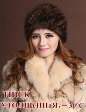 Women Russian Women Natural Warm Fur cap Luxury knit mink fur hat winter fur hat beanie hat cap mink fur