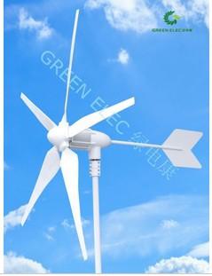 600W wind power generator, 600W wind turbine+1000W/1kw Wind Grid Tie Inverter build-in dump load(China (Mainland))