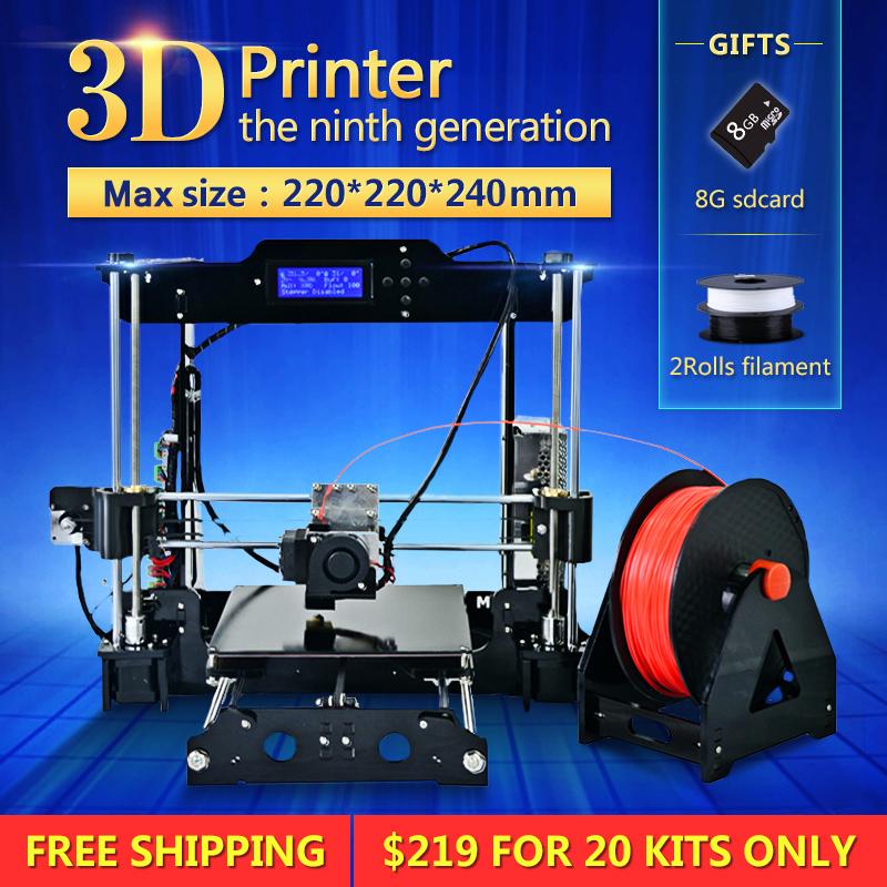 Big size 220 220 240mm High Quality Precision Reprap Prusa i3 3d Printer DIY kit with