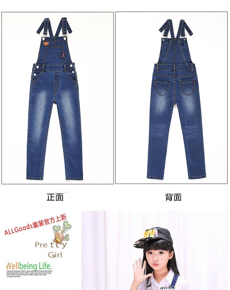 Скидки на Детская ковбой одежда девушка дети биб эластичные джинсы детей Сиам ремни