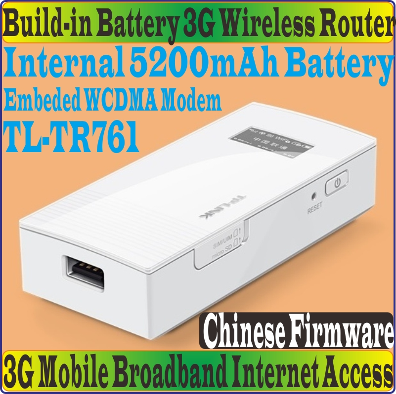 Chinese Firmware TL-TR761 Mobile Power Wireless Travel 3G Modem Router for WCDMA HSPA Network WIFI 11n Battery Powered TL TR761(China (Mainland))
