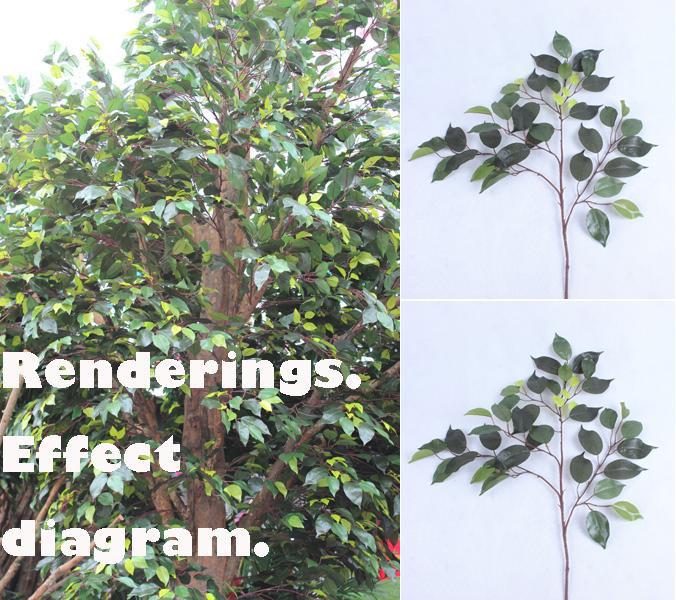 12 tiges de banian feuille artificielle plantes for Plantes decoratives jardin