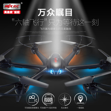 New MJX X600 Drone with Camera or without camera HD wifi CF Mode Auto Return Vs RC helicopter FPV camera Wltoys V666 quadcopter