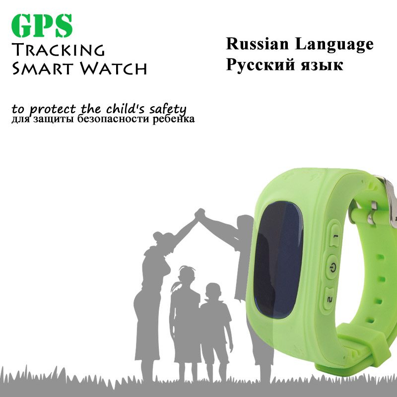 Russian Language gps child tracking bracelet for kids children gps tracker locator sim smart watch APP for IOS Adroid(China (Mainland))
