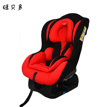 Child safety seat can be used to sit baby car seat child car seat 0-4-6 years old 3C certified, children kids safety car seat(China (Mainland))