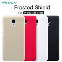 Buy Meizu M5 NOTE case NILLKIN Frosted Shield matte hard back cover case Meizu M5 NOTE phone cases screen protector for $7.19 in AliExpress store