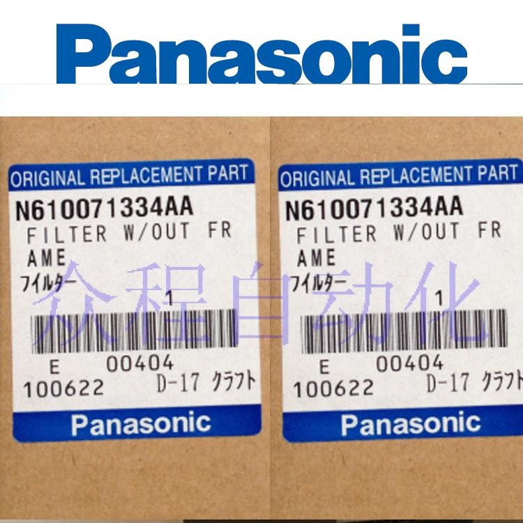 N610071334AA FILTER Panasonic CM402 CM602 machine filter (SMT machine filter )(China (Mainland))