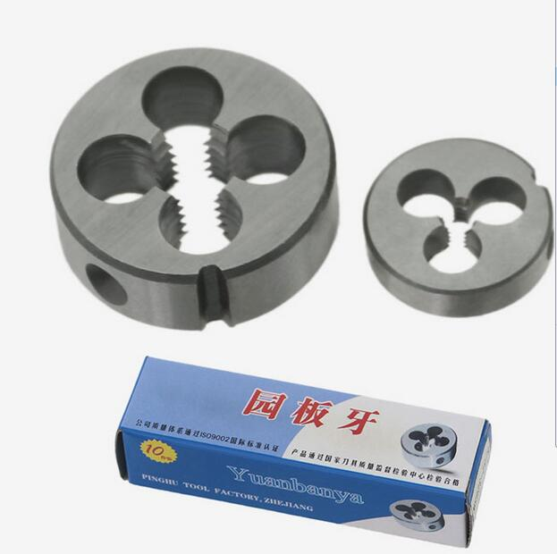 Free shipping of 2PCS DIY quality UNS12-24 American standard Die Threading Tools Lathe Model Engineer Thread Maker<br><br>Aliexpress