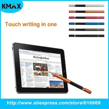 KMAX New Fine Point Capacitive Touch Stylus Pen and writing pen two in one for Apple iPad Nexus 7 Galaxy Tablets(China (Mainland))