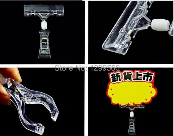 Wholesale POP clips advertising display sign holder /price tag display racks holder 200pcs/lot(China (Mainland))