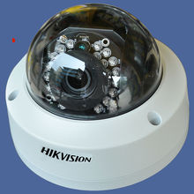 dome ip camera promotion