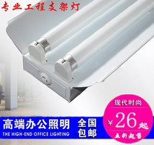 Double tube mount led fluorescent lamp holder t8 mount lamp 1 36w 40w led double tube fluorescent lamp reflector(China (Mainland))