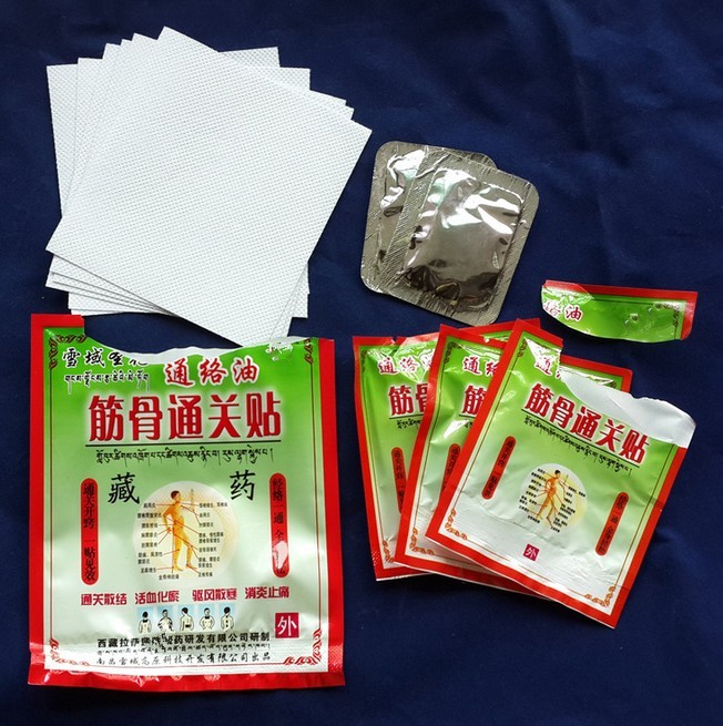 6 Pieces=1 Bag Health Care Medical Pain Relief Patch Chinese Herbal Knee/Neck/Back Pain Plaster Pain Reliever pads  6 Pieces=1 Bag Health Care Medical Pain Relief Patch Chinese Herbal Knee/Neck/Back Pain Plaster Pain Reliever pads  6 Pieces=1 Bag Health Care Medical Pain Relief Patch Chinese Herbal Knee/Neck/Back Pain Plaster Pain Reliever pads  6 Pieces=1 Bag Health Care Medical Pain Relief Patch Chinese Herbal Knee/Neck/Back Pain Plaster Pain Reliever pads  6 Pieces=1 Bag Health Care Medical Pain Relief Patch Chinese Herbal Knee/Neck/Back Pain Plaster Pain Reliever pads  6 Pieces=1 Bag Health Care Medical Pain Relief Patch Chinese Herbal Knee/Neck/Back Pain Plaster Pain Reliever pads  6 Pieces=1 Bag Health Care Medical Pain Relief Patch Chinese Herbal Knee/Neck/Back Pain Plaster Pain Reliever pads  6 Pieces=1 Bag Health Care Medical Pain Relief Patch Chinese Herbal Knee/Neck/Back Pain Plaster Pain Reliever pads  6 Pieces=1 Bag Health Care Medical Pain Relief Patch Chinese Herbal Knee/Neck/Back Pain Plaster Pain Reliever pads  6 Pieces=1 Bag Health Care Medical Pain Relief Patch Chinese Herbal Knee/Neck/Back Pain Plaster Pain Reliever pads