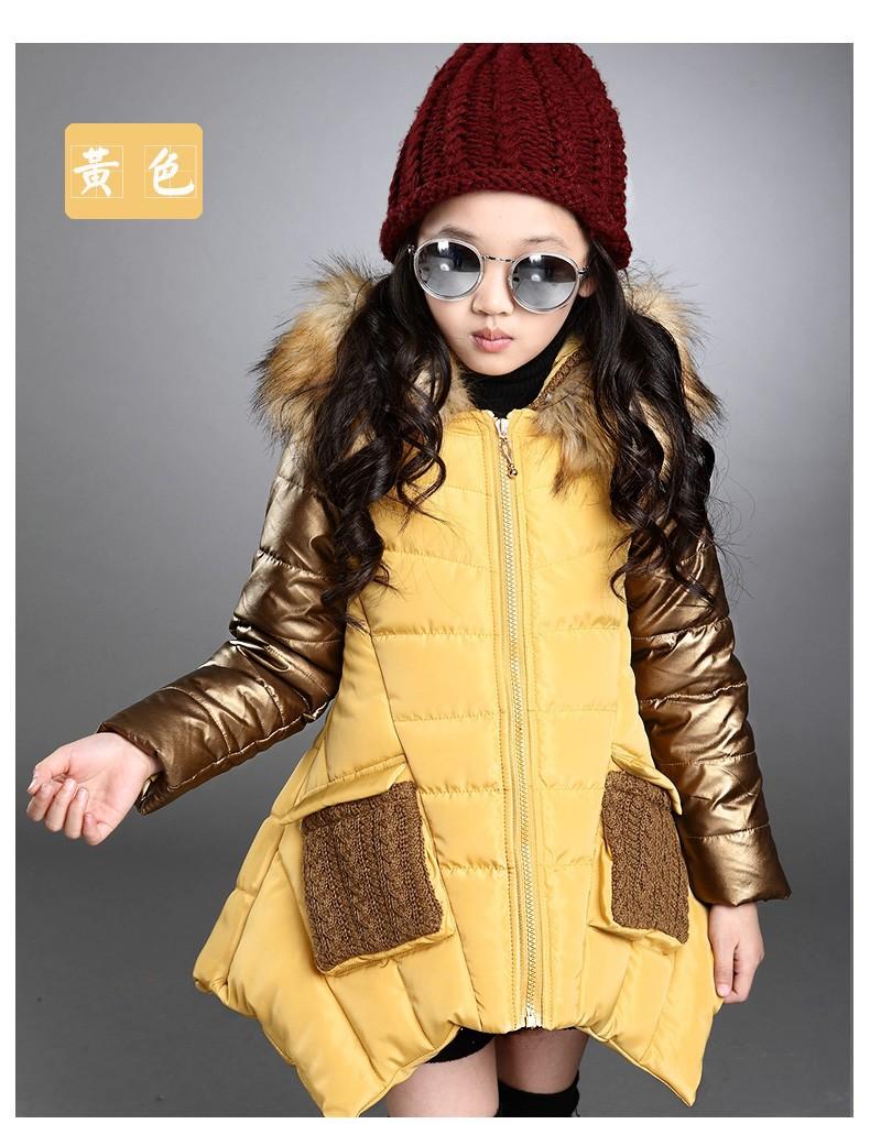Скидки на Девушки зимнее пальто 2015 новые теплые дети пуховик большой меховой воротник хлопка мягкий вязаный с капюшоном лоскутное куртки и пиджаки