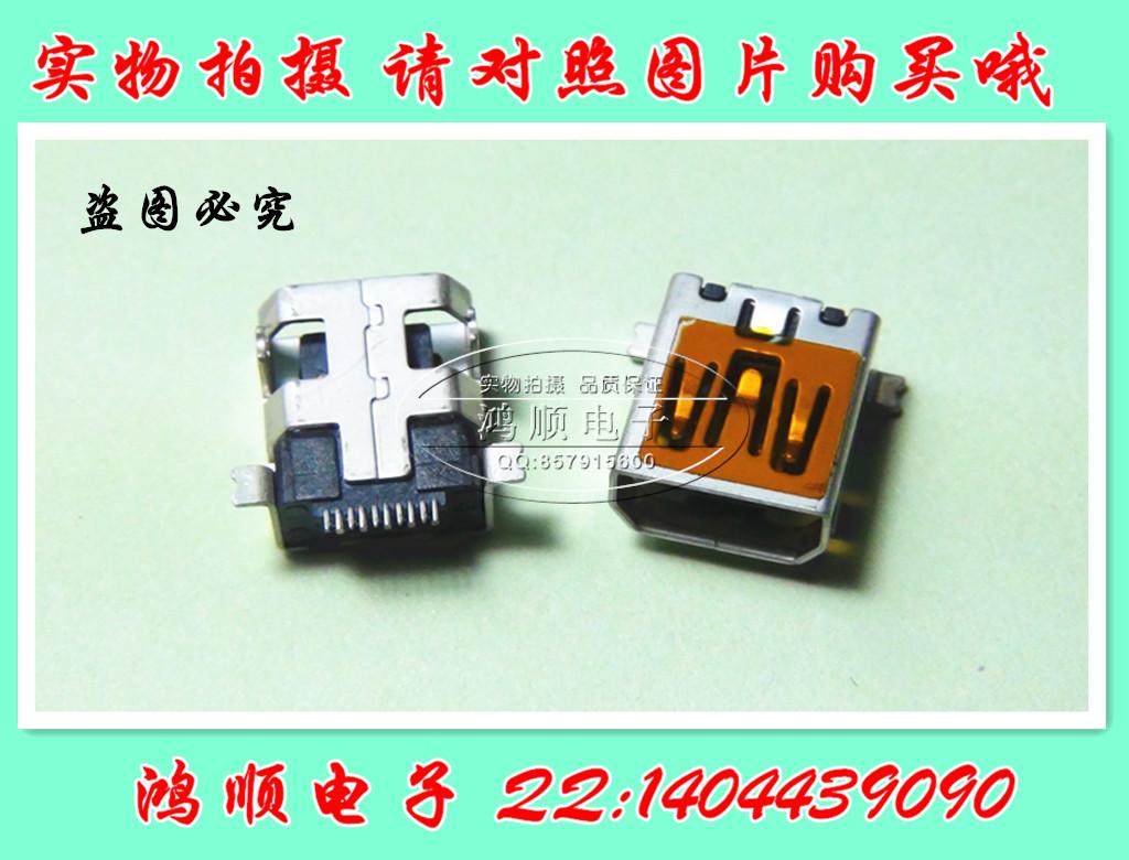 [Free shipping]Common T port phone plug port V3 V3 MP3 repeater port charging port D88 (5pcs / lot)(China (Mainland))