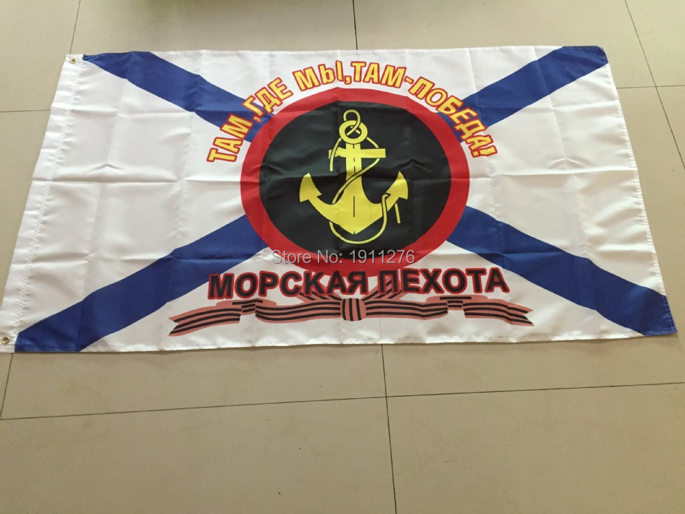Flag Russian Marines Corps 90 x 150 cm 100% Polyester Russia Naval Infantry Navy Jack Army Military Flags And Banners(China (Mainland))
